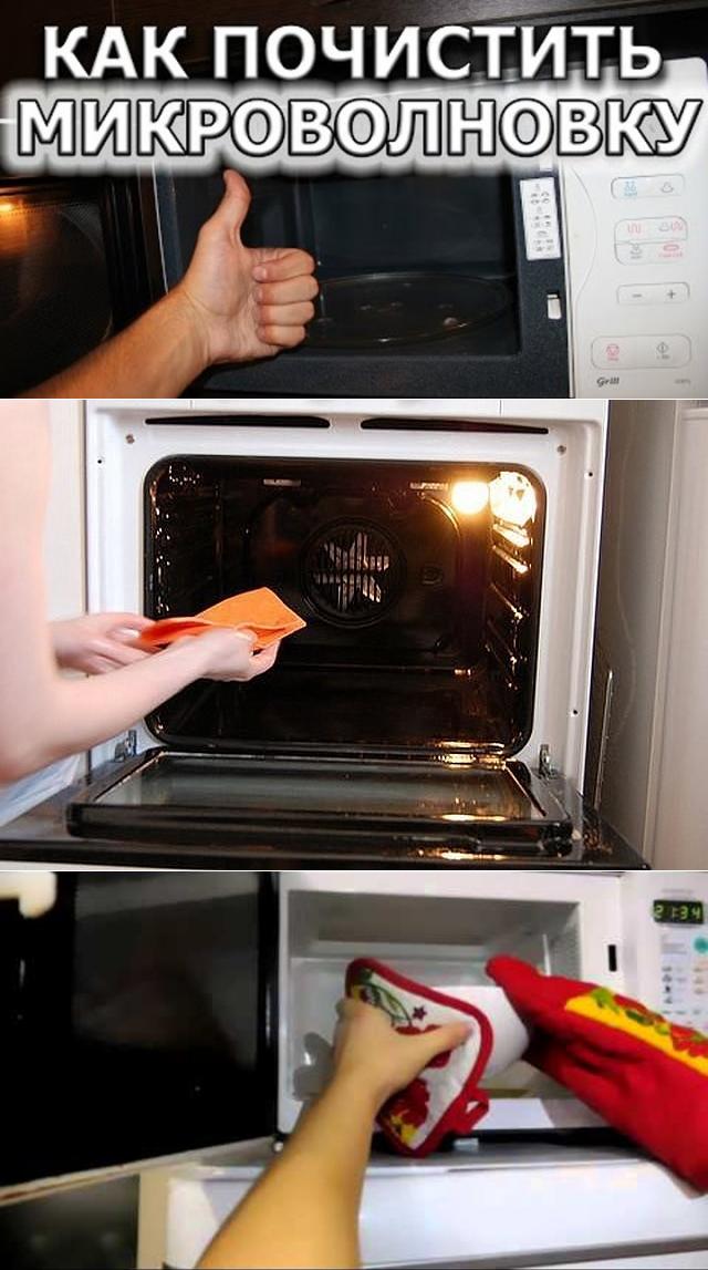 Как почистить печь в домашних условиях быстро и эффективно 111